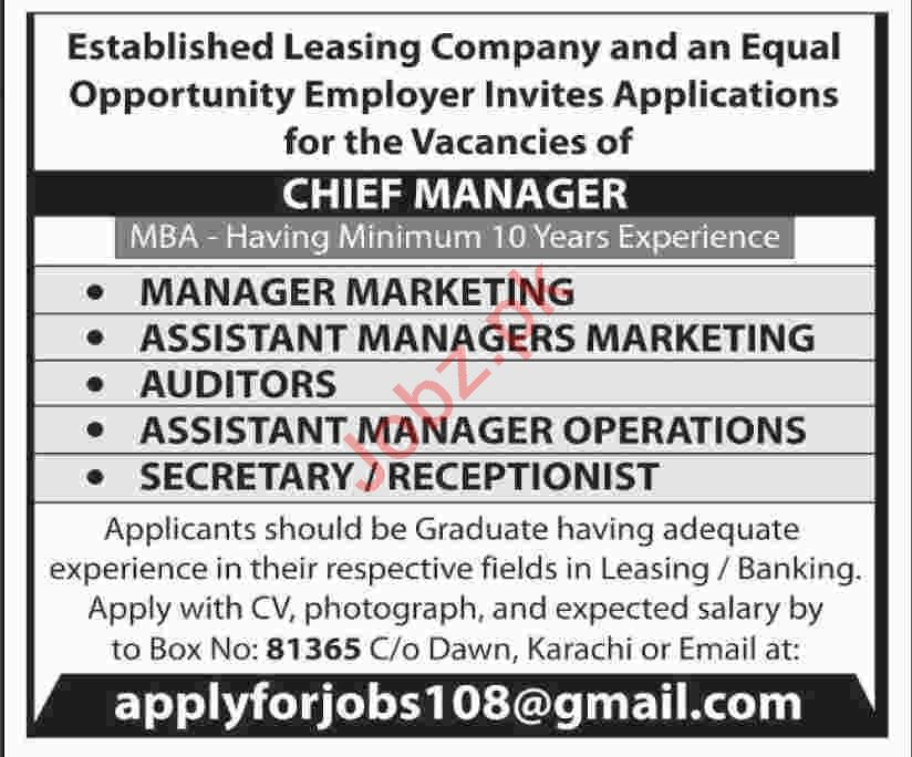 Assistant Manager Operations & Auditors Jobs 2020