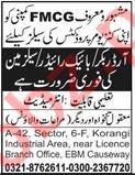 Order Booker & Bike Rider Jobs 2020 in Karachi