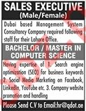 Male & Female Sales Executive Jobs 2020 in Lahore