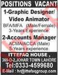 Video Animator & Graphic Designer Jobs 2020 in Lahore