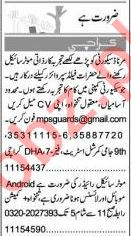 Security Guard & Delivery Rider Jobs 2020 in Karachi