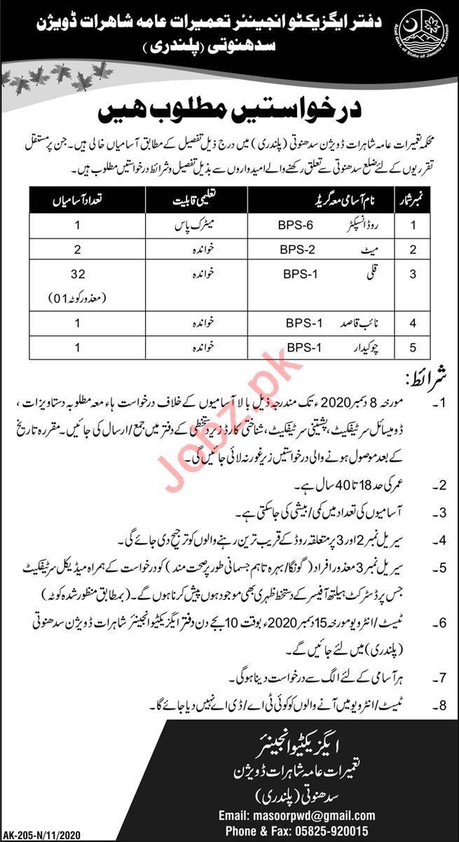 C&W Highway Division Palandri Jobs 2020 Road Inspector