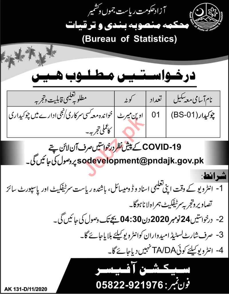 Bureau of Statistics AJ&K Jobs 2020 for Chowkidar
