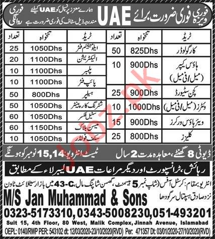 Aircraft Loader & Fork Lift Operator Jobs 2020 in UAE