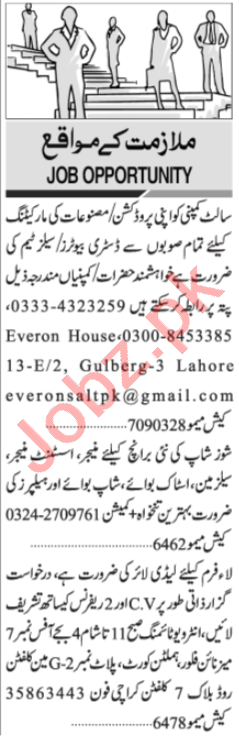 Assistant Manager & Lady Lawyer Jobs 2020 in Karachi