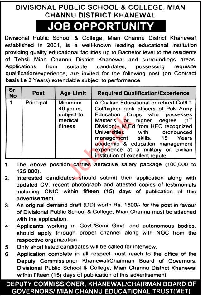 Divisional Public School & College DPS Mian Channu Jobs 2020