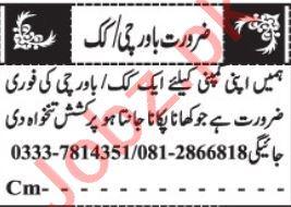 Chef & Cook Jobs 2020 in Quetta