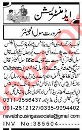 Engineer & Civil Engineer Jobs in Nawab Housing Associates