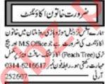 Finance Officer & Female Accountant Jobs 2020 in Multan