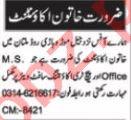 Assistant Accounts Officer & Accountant Jobs 2020 in Multan