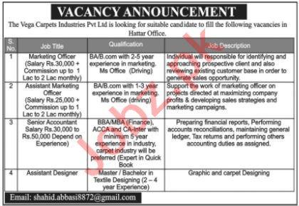 Vega Carpets Industries Hattar Jobs 2020 Marketing Officer