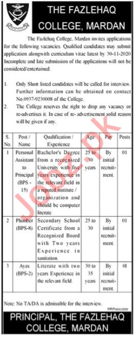 The Fazlehaq College Mardan Jobs 2020 for PA & Plumber