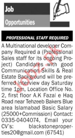 Telemarketing Executive & Sales Officer Jobs 2020
