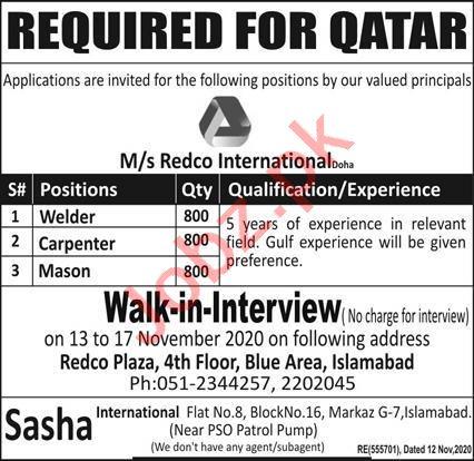 Welder & Carpenter Jobs 2020 in Qatar