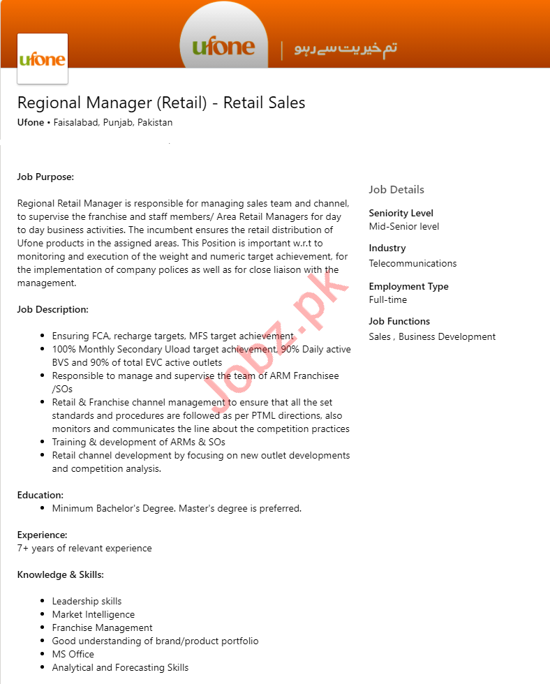 Ufone Faisalabad Jobs 2020 for Regional Manager