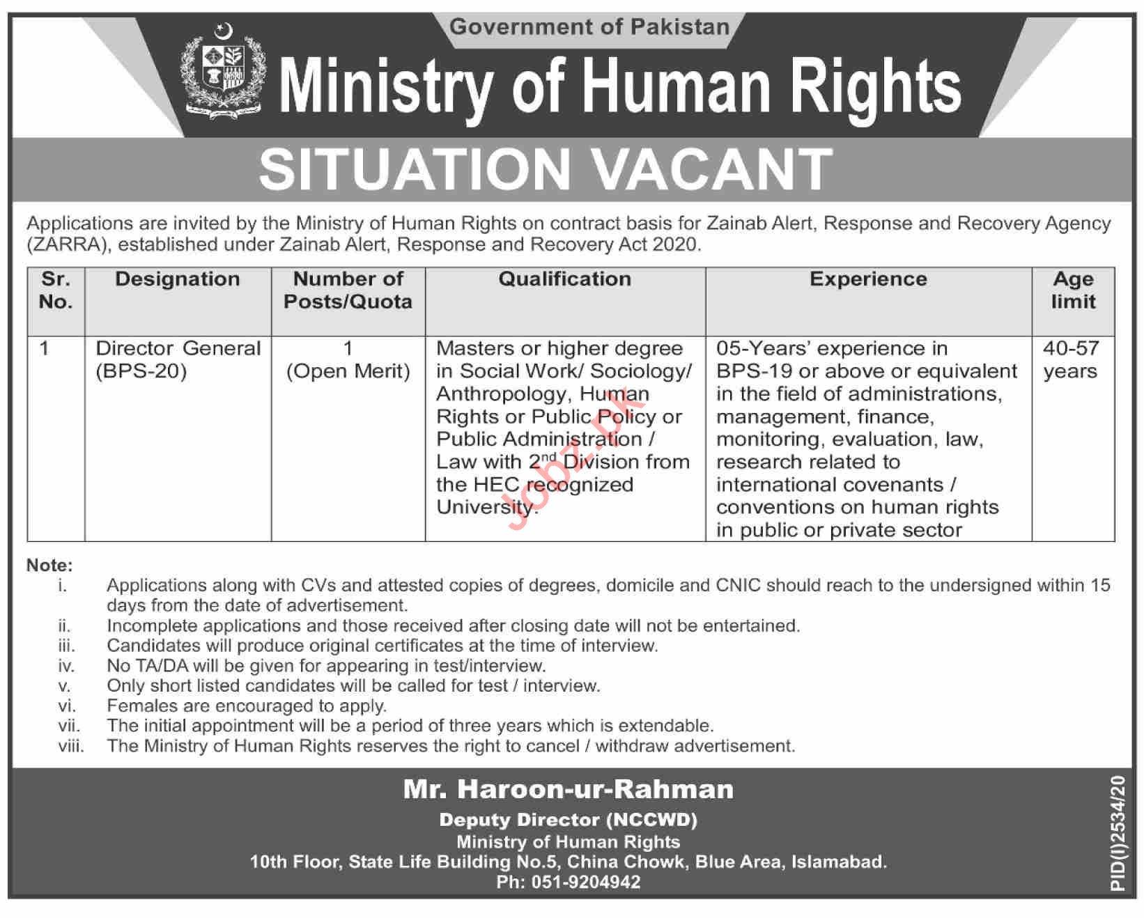 National Commission Child Welfare & Development NCCWD Jobs