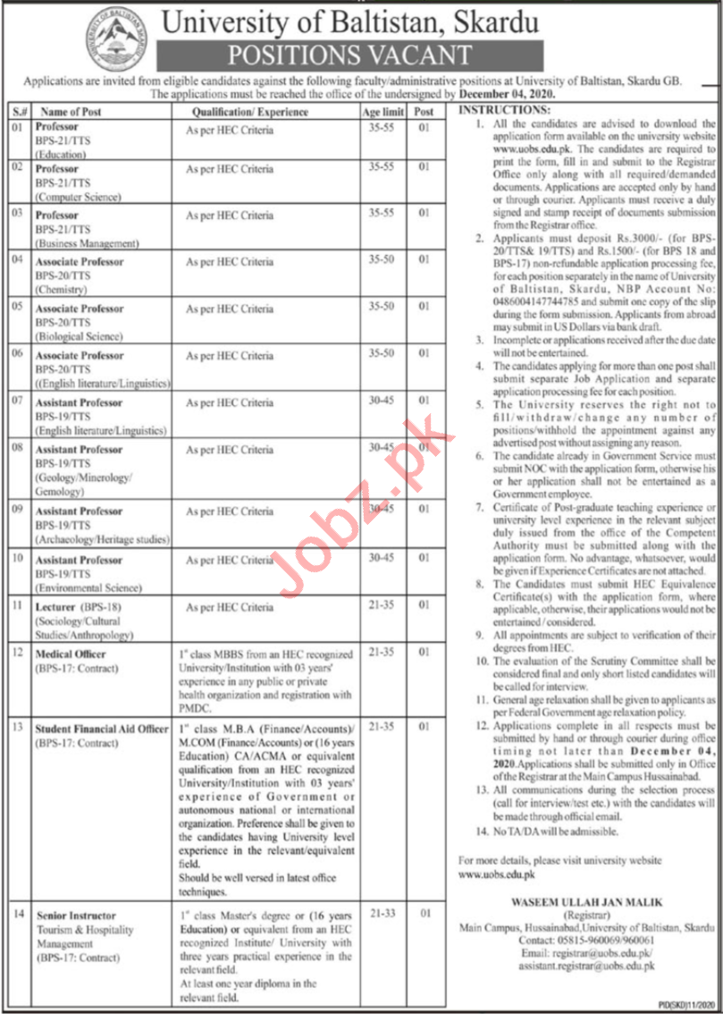 University of Baltistan Skardu UOBS Jobs 2020 for Professors