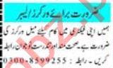 Sales Coordinator & Sales Manager Jobs 2020 in Peshawar