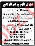 AutoCAD Designer & Draftsman Jobs 2020 in Karachi