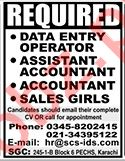 Assistant Accountant & Data Entry Operator Jobs 2020