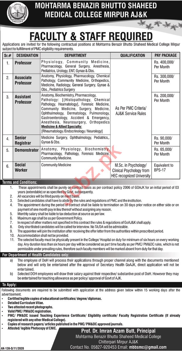 Mohtarma Benazir Bhutto Shaheed Medical College AJK Jobs