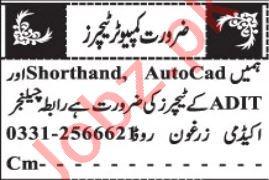 Computer Teacher & Teacher Jobs 2020 in Quetta
