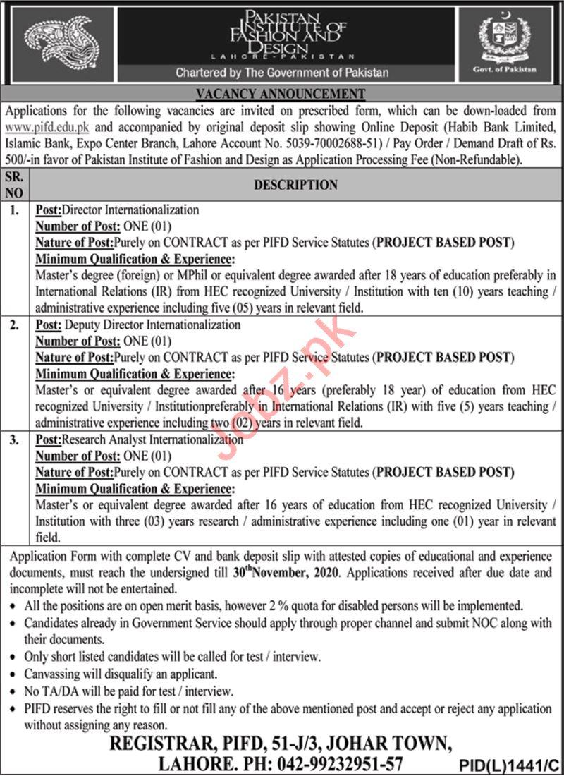 Pakistan Institute of Fashion & Design PIFD Lahore Jobs 2020