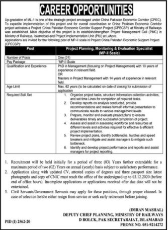 Ministry of Railways Jobs 2020 in Islamabad