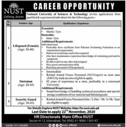 NUST Islamabad Jobs 2020 for Security Guard