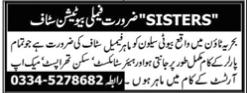 Beauty Saloon Jobs 2020 in Rawalpindi