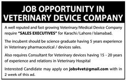 Veterinary Device Company Jobs 2020 in Rawalpindi