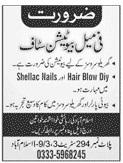 Female beautician Staff Jobs 2020 in Islamabad