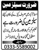 Textile Company Jobs 2020 in Islamabad