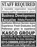 KASCO Group Jobs 2020 in Islamabad
