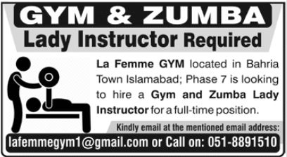 Lady Gym Instructor Jobs 2020 in Islamabad