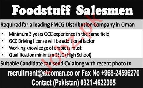 Foodstuff Salesman Jobs in FMCG Distribution Company