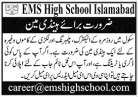 EMS High School Jobs 2020 in Islamabad
