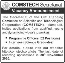 Comstect Islamabad Jobs 2020 in Islamabad