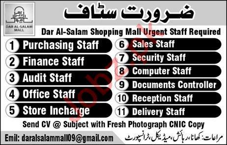 Dar Al Salam Shopping Mall Management Jobs 2020