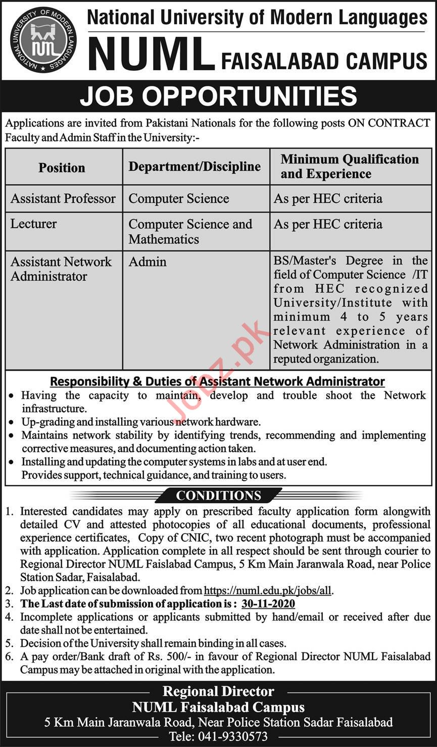 NUML University Faisalabad Campus Faculty Staff Jobs 2020