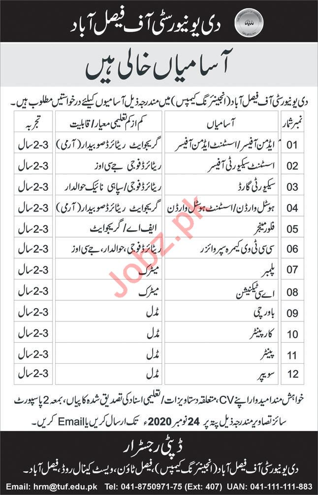 The University of Faisalabad Management Jobs 2020