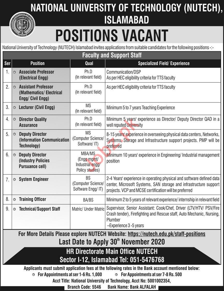 National University of Technology NUTECH Islamabad Jobs 2020
