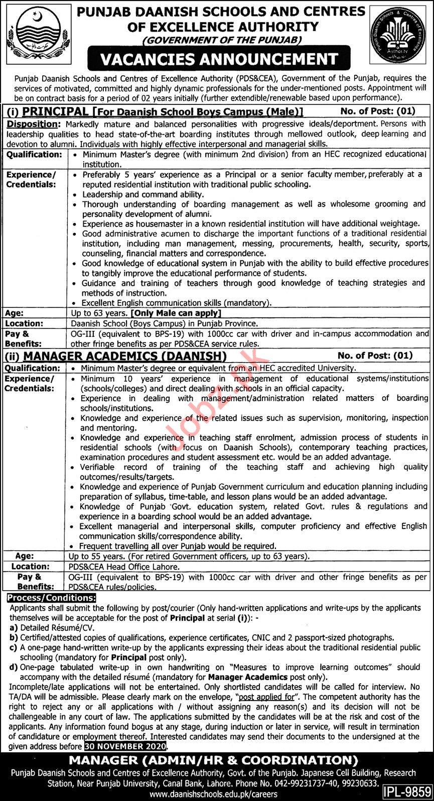 Punjab Daanish Schools Principal Jobs 2020