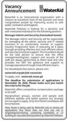 WaterAid NGO Jobs 2020 in Islamabad
