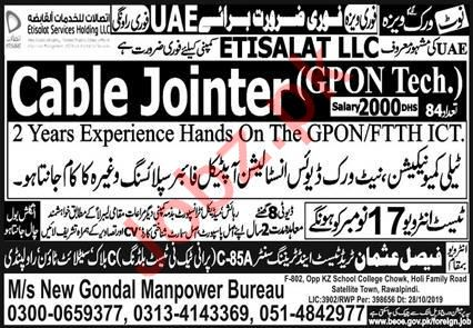 Cable Jointer Jobs in Etisalat LLC Company UAE