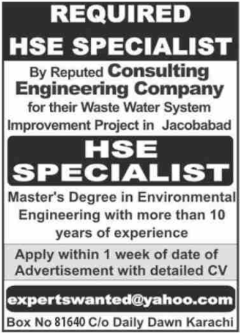 HSE Specialist Jobs in Karachi
