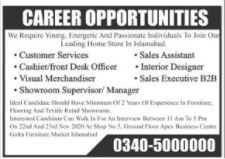 Home Store Jobs 2020 For Management Staff