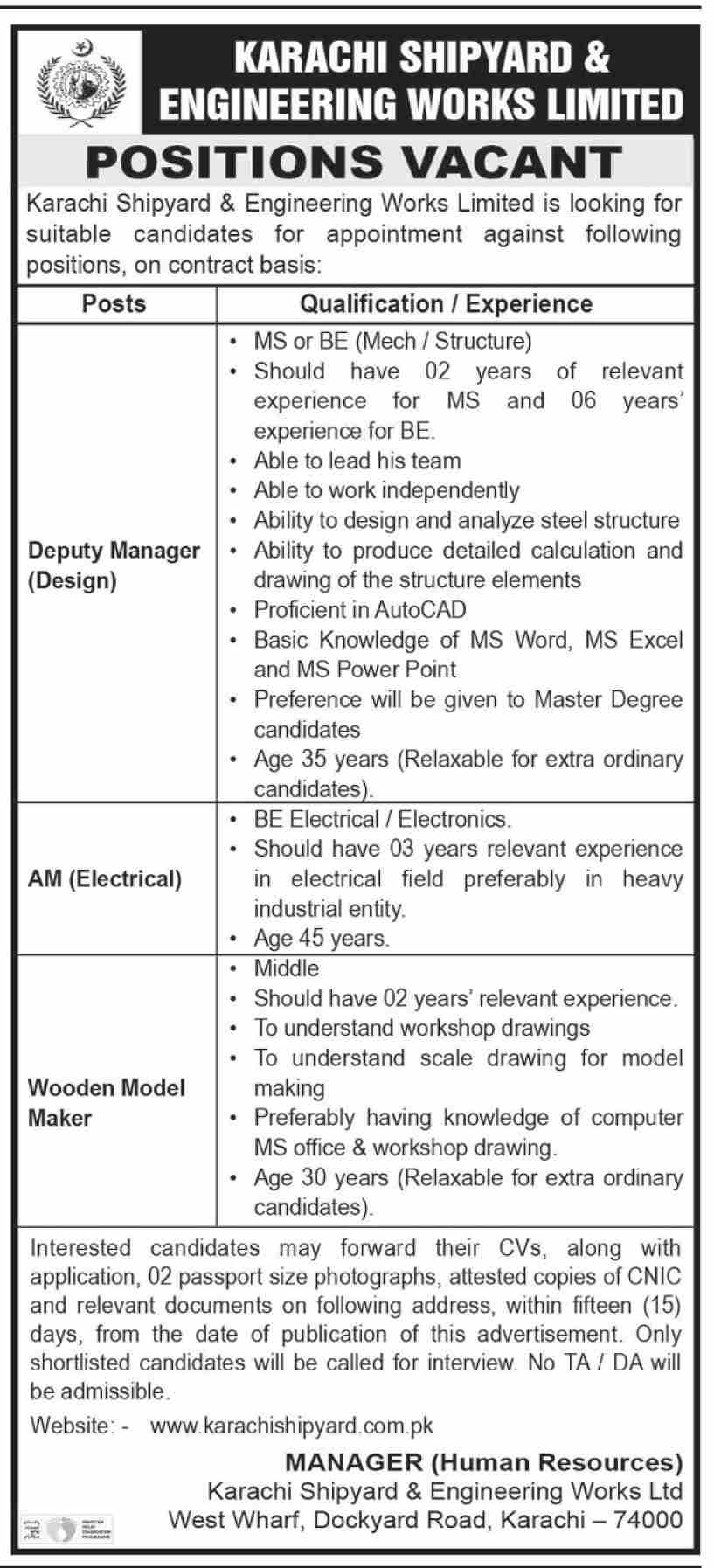 Karachi Shipyard & Engineering Works Limited Jobs 2020
