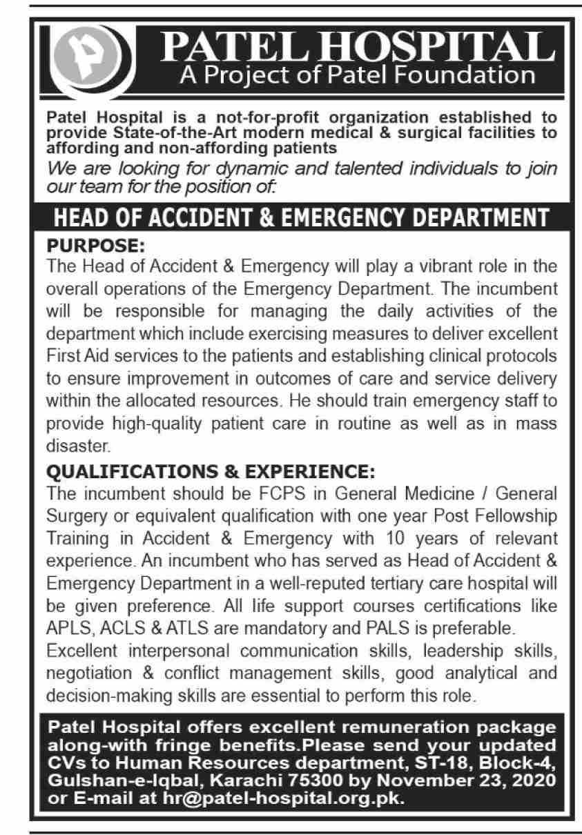 Patel Hospital Karachi Jobs 2020