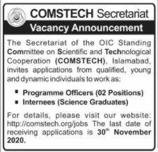 COMSTECH Secretariat Jobs 2020 in Islamabad